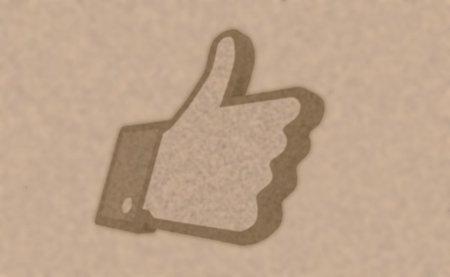 Harvard, Facebook y la papelera de reciclaje
