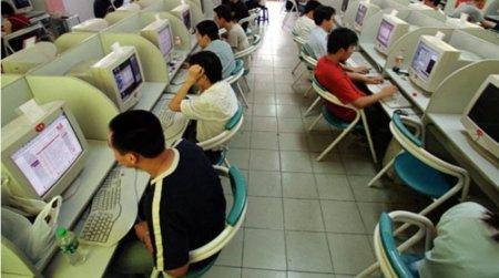 Corea del Sur prepara una conexión universal de 1Gbps