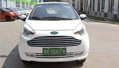 Dojo Pioneer: el Aston Martin Cygnet eléctrico, chino y... feo