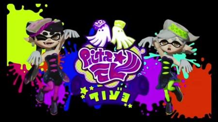 Disfruta del concierto de las Squid Sisters
