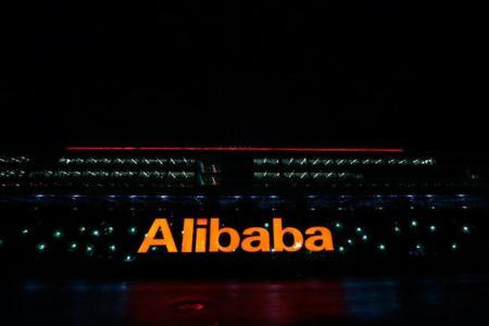 Alibaba sigue los pasos de Netflix y Amazon: producirá series de TV propias