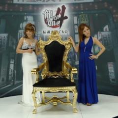 Foto 16 de 28 de la galería chicas-del-tokyo-game-show-2009 en Vida Extra