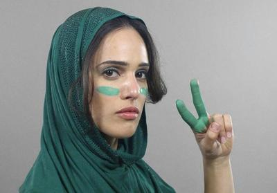 100 años de belleza iraní en un minuto: Traspasando fronteras