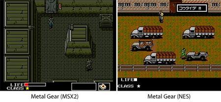 Metal Gear - Versiones para MSX2 y NES