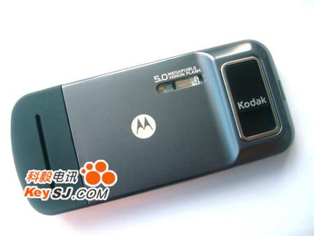Motorola ZN5, con cámara Kodak y archivos RAW