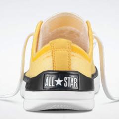 Foto 15 de 16 de la galería nuevas-zapatillas-converse-chuck-taylor-all-star-remix en Trendencias Lifestyle