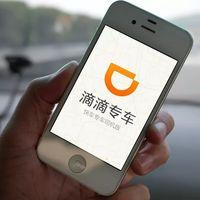 DiDi Chuxing en México: el Uber chino inicia pruebas en Toluca, pronto comenzará operaciones oficialmente