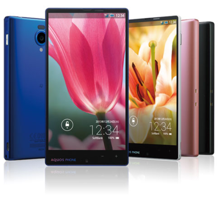 Sharp Aquos Phone Xx, el frontal es todo pantalla