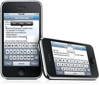 Se detecta un nuevo modelo de iPhone, empiezan los rumores