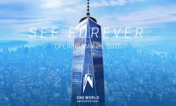 Viaja a través de la historia de Manhattan con sólo tomar este ascensor