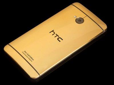 """HTC llamaría """"O2"""" a su próximo equipo insignia y estas serían sus especificaciones"""