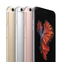 iPhone 6s y iPhone 6s Plus: todo lo que necesitas saber