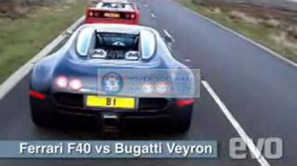 Porno del bueno, Bugatti Veyron vs Ferrari F40