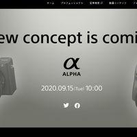"""Sony anuncia el lanzamiento de un """"nuevo concepto"""" de cámara de la serie Alpha para el día 15"""