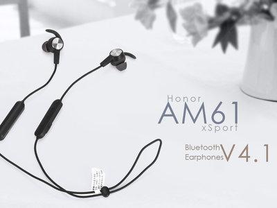 Código de descuento: auriculares Bluetooth Huawei Honor AM61 por 49,83 euros y envío gratis