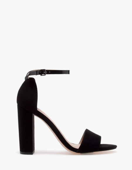Zapatos de celebración baratos y bonitos