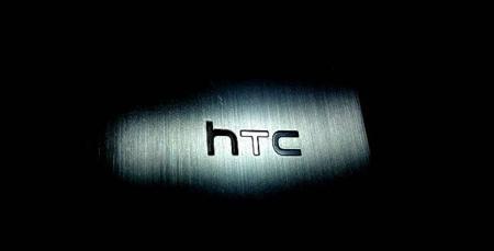Aparecen nuevos rumores sobre el HTC M7 y Sense UI 5: más sencillo y elegante