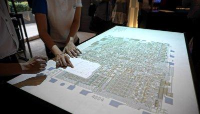Intel tiene una espectacular interfaz para proyectores que se controla con una hoja de papel