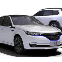 NEVS vuelve a la carga con una nueva versión del Saab 9-3 eléctrico... solo para China