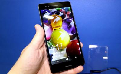 Algunos prototipos Windows Phones se dejan ver por Computex, uno con 6.45 pulgadas