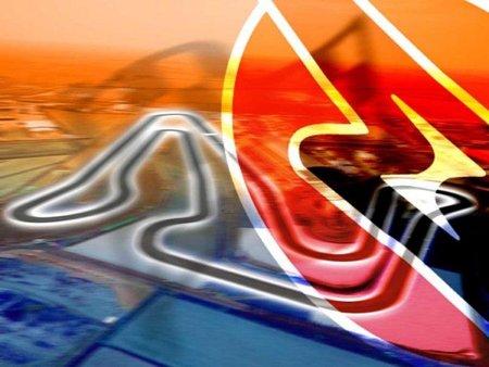Adria estará en el calendario del DTM de 2010