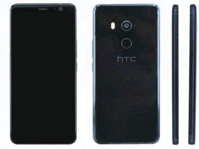 HTC U11 Plus aparece de nuevo y presume de un solo pequeño borde superior