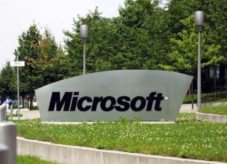Otra vulnerabilidad grave en Windows se suma a las cuatro que Microsoft tiene sin resolver