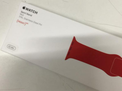 Sport Band Product Red para el Apple Watch, ¿confirmada? Parece que sí