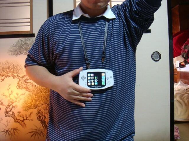 Foto de iPhone a lo GameBoy Advance (8/15)
