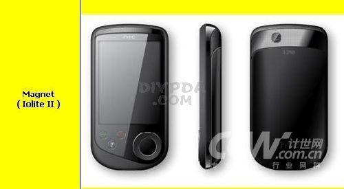 Foto de HTC 2009 (1/20)
