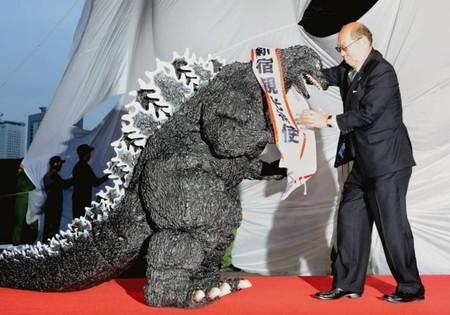 Godzilla Icono 2