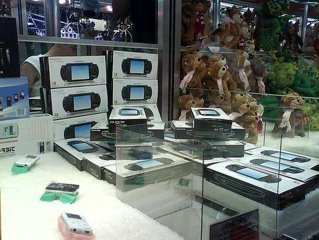 Imagen de la Semana: Por fin llegó la nueva versión de PSP, la POP