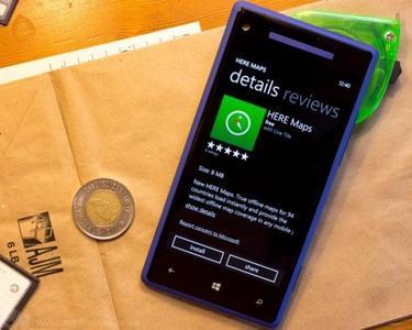 Nokia ofrece actualizaciones suplementales para los mapas de Here Maps