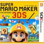 Mario Maker tendrá versión para 3DS y llegará antes de navidad