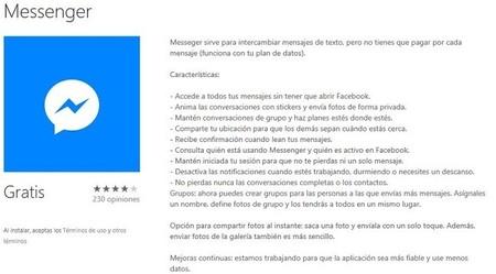 Nueva actualización para Messenger que reduce el consumo de datos