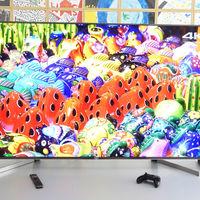 Este Cyber Monday puedes ahorrar 1.800 euros en FNAC si quieres el televisor Sony Bravia KD-75XG9505