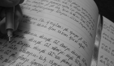 Texto en quenya
