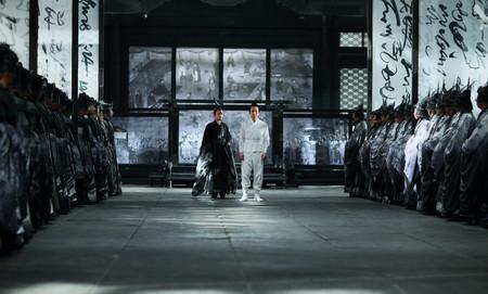 0235 Zhang Yimous Film