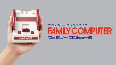 Este unboxing muestra las diferencias entre la Mini Famicom y la Mini NES