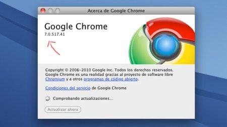 Google actualiza Chrome a la séptima versión estable