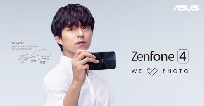 Los Asus Zenfone 4 llegarán el 19 de agosto y la cámara dual es una de sus características confirmadas
