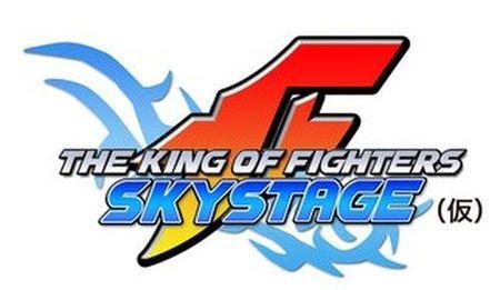 'The King of Fighters Skystage': la saga de lucha se pasa al shoot'em up