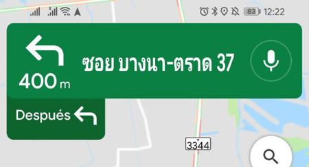 Google Maps cambia la interfaz en las rutas: ahora te muestra los dos próximos pasos