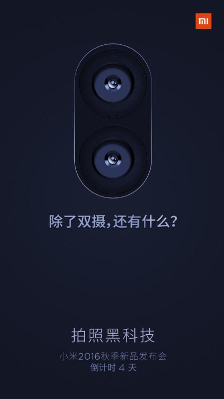 Xiaomi Mi 5s Doble Camara Trasera