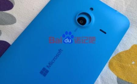 Esta podría ser la carcasa trasera del Lumia 1330