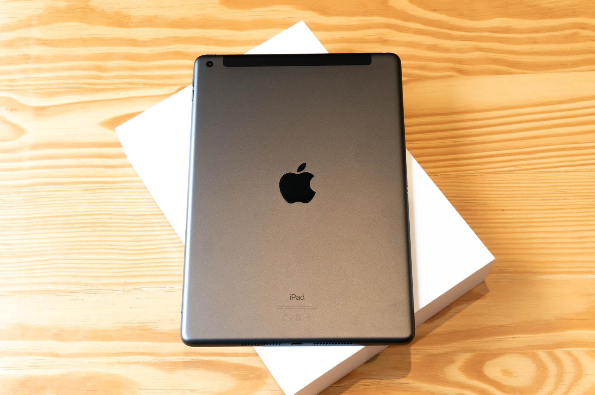 Foto de iPad 8a Generación 2020 (15/23)