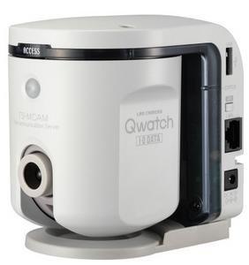 Qwatch, cámara de vigilancia controlable a distancia