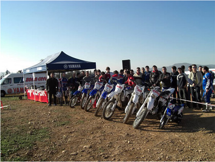 Yamaha Weekends Off Road