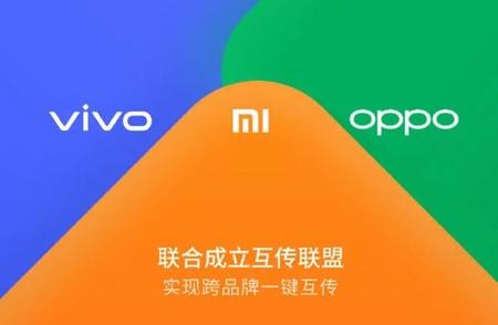"""OPPO, Xiaomi y Vivo trabajan en un """"Airdrop para Android"""" capaz de transmitir archivos vía WiFi a 20MB/s"""