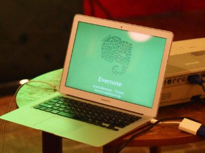 ¿Quieres dejar Evernote? Así puedes migrar tu archivo de notas a OneNote y a Google Drive